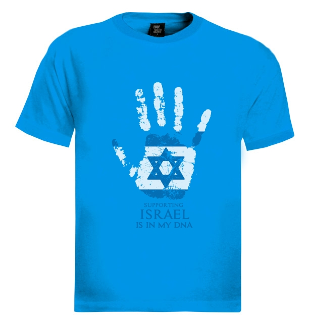 Israel-Is-In-My-DNA-T-Shirt