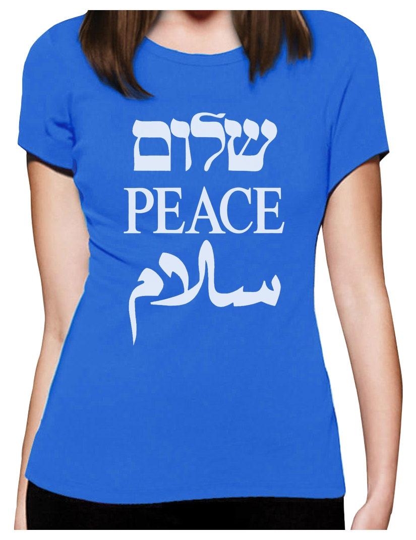 details zu schalom peace salam motiv f r frieden frauen t shirt. Black Bedroom Furniture Sets. Home Design Ideas