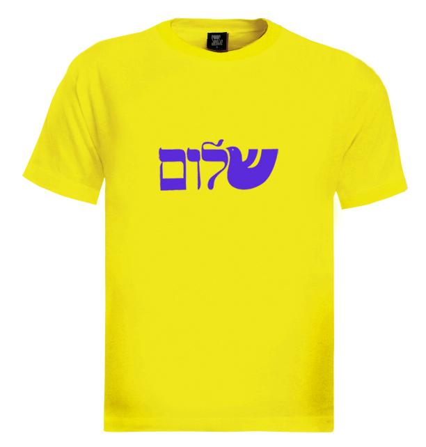 Dove-Peace-Shalom-T-Shirt-Hebrew-design-tee-israel