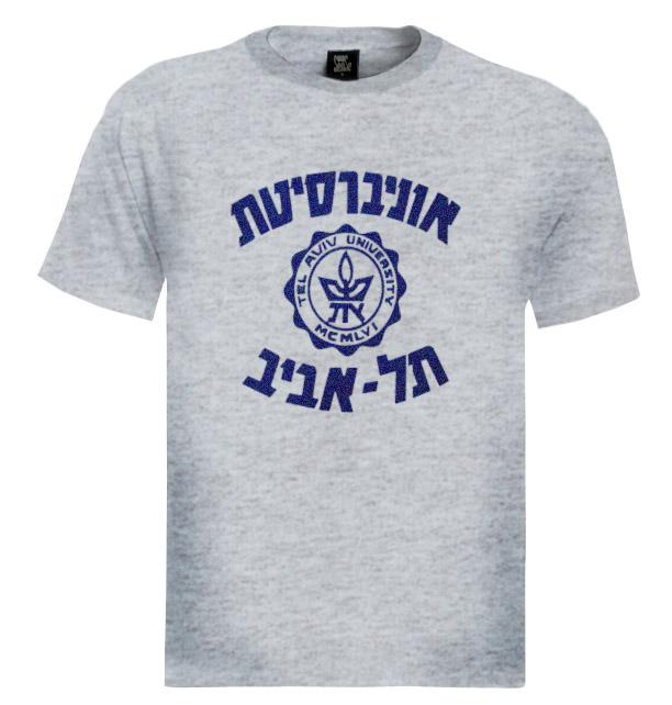 Tel-Aviv-University-Vintage-Israel-T-Shirt-Gift