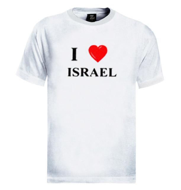 I-Love-Israel-Gift-T-Shirt-Hebrew-Israeli-Rare-jewish