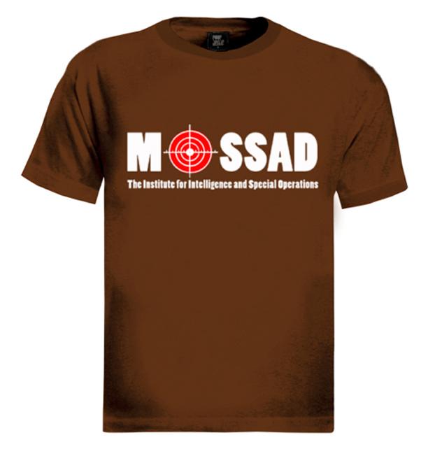 Mossad-Target-Israel-Intelligence-T-Shirt-Army-idf