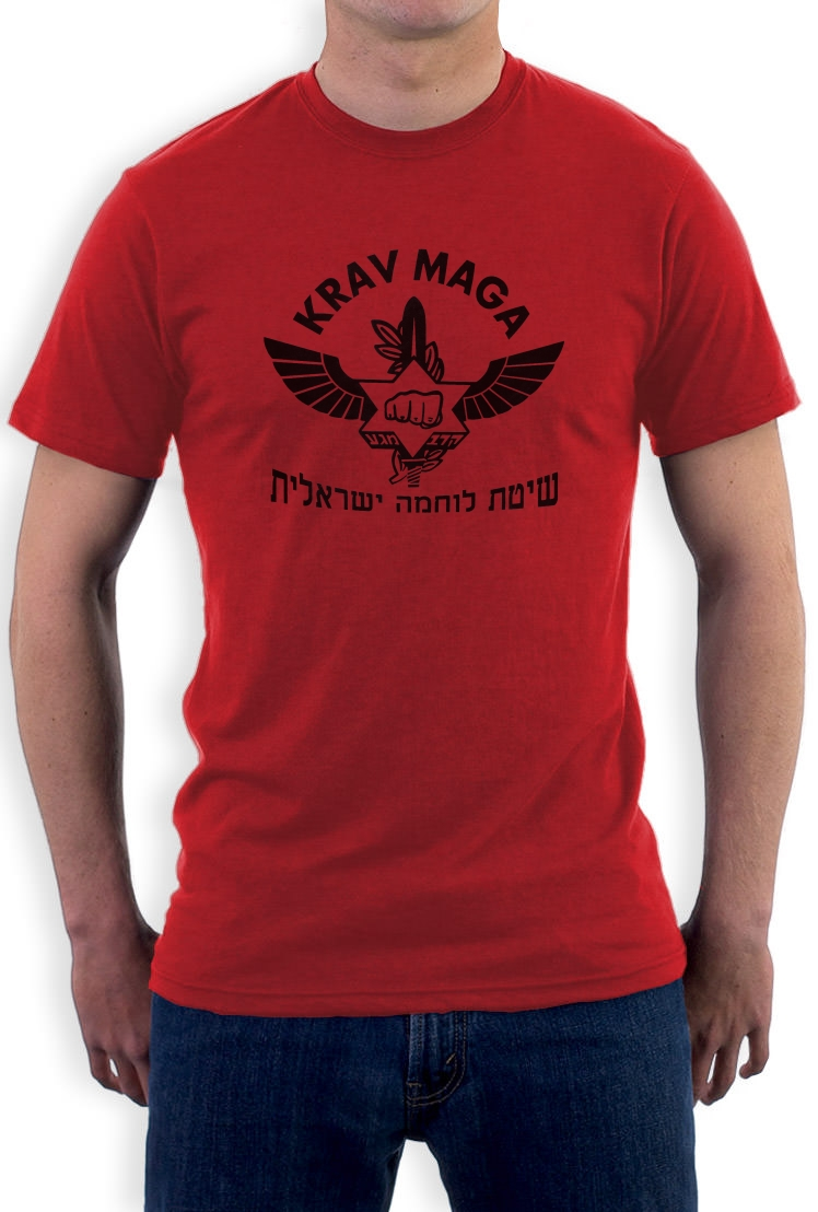 Krav-Maga-IDF-Logo-T-Shirt-punch-star-wings-knife-combat-fighting-israel-hebrew