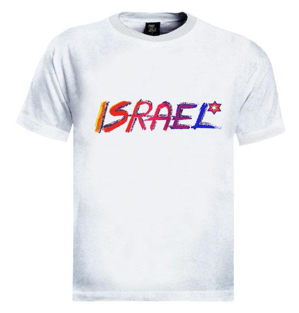 Israel-Logo-T-Shirt-star-of-david-colorful-vintage