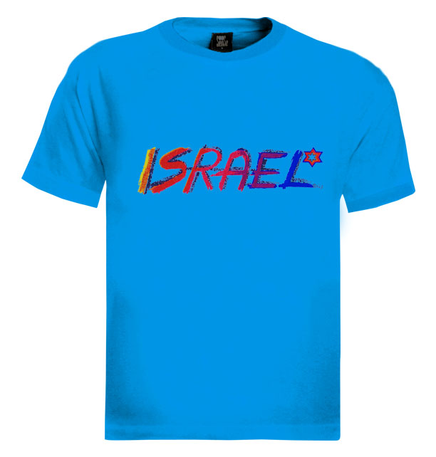 Israel-Logo-T-Shirt-star-of-david-colorful-vintage