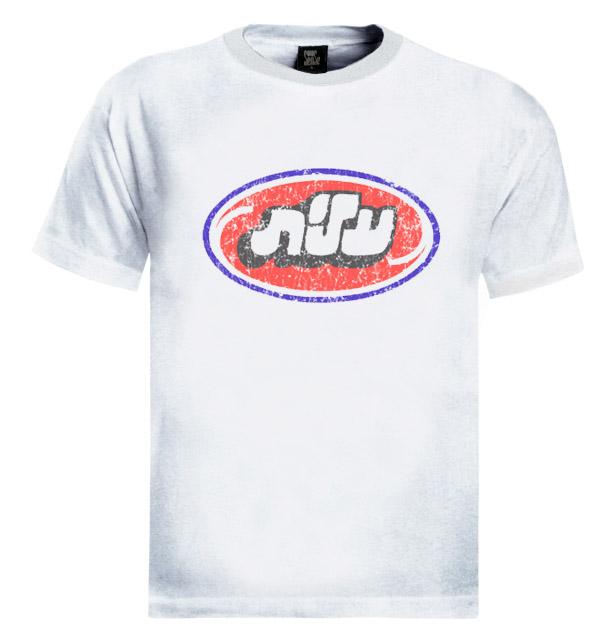 Vintage-Elite-T-Shirt-israeli-chocolate-hebrew-israel