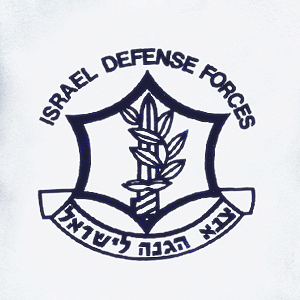 Idf-Sign-T-Shirt-Hebrew-israel-army-symbol-military
